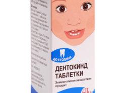 Compresse Dentokind: istruzioni per l'uso