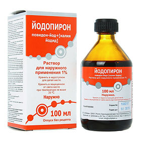 Droga Yodopirone